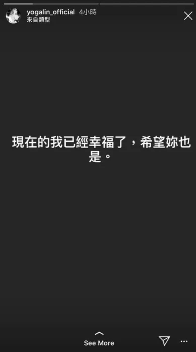4年前「分手难堪收尾」!林宥嘉「两句话曝心声」 网吓歪:是说邓紫棋? - 收藏派