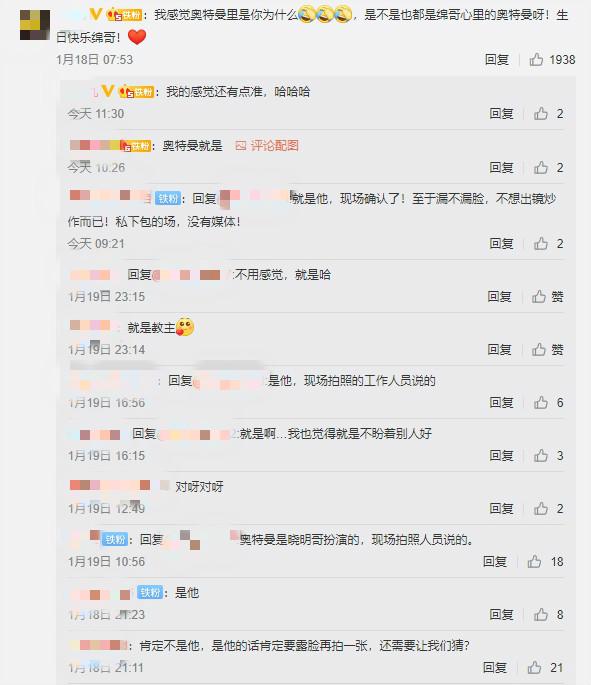 黄晓明「缺席儿子生日」!「关键一举动」惹怒网友:Angelababy请离婚! - 宅男圈