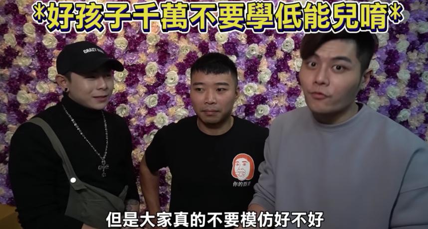 图片来源/翻摄自疯男YT