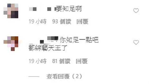 遭全网挞伐?吴宗宪吐心声「像窗外的雨」 网:要知足