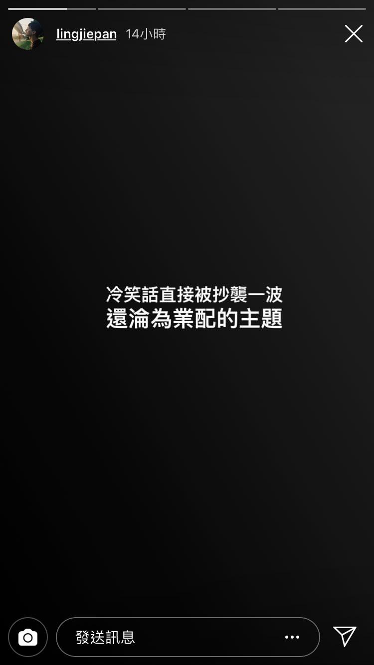 标题一模一样!「古娃娃」新片爆抄袭「壹加壹」 网亮出「三大证据」超高相似度引争议!插图9