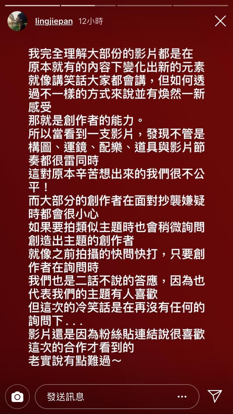 标题一模一样!「古娃娃」新片爆抄袭「壹加壹」 网亮出「三大证据」超高相似度引争议!插图10