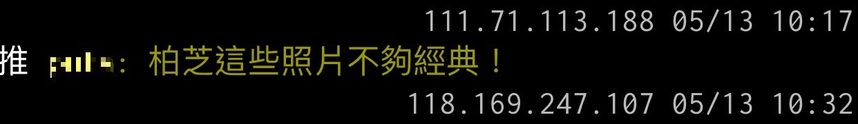 80、90年代「港片女神」大集合!PTT乡民激推「这7位经典玉女」! - 收藏派