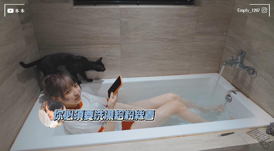 洗澡给粉丝看!萝莉系女神「本本」镜头前泡澡…「日本运动服」溼透里面全看光光 - 宅男圈