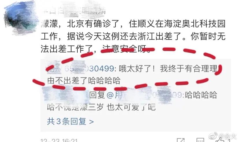 疫情严重不出差!周扬青「一句话」惨被网友出征:无脑!