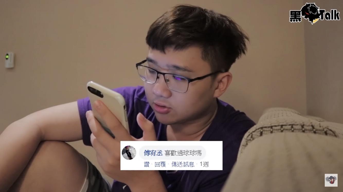 「金鱼」消失了?网红「黑羽」公开近期影片「不见女友身影」真实原因! - 宅男异界