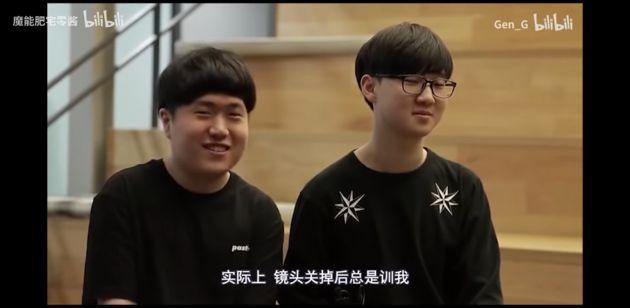 欺负新人!知名电竞战队爆「霸凌训练生」 网气炸:太夸张插图4