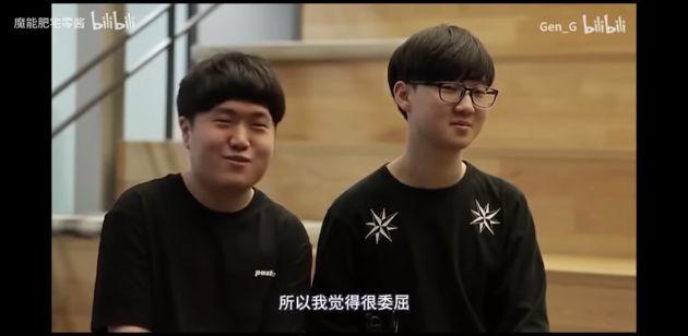 欺负新人!知名电竞战队爆「霸凌训练生」 网气炸:太夸张插图5