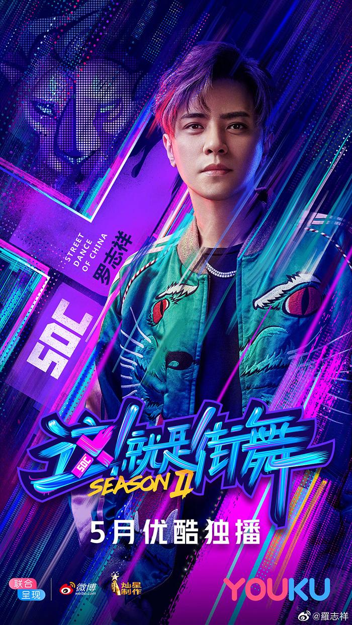 《这就是街舞2》黄子韬「宣布退出」!这位「台湾偶像剧男神」将重磅加盟!插图2
