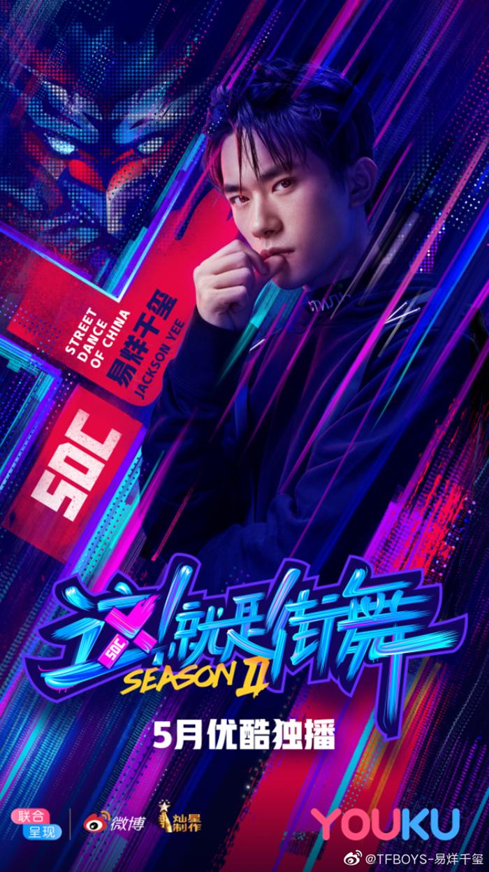 《这就是街舞2》黄子韬「宣布退出」!这位「台湾偶像剧男神」将重磅加盟!插图3