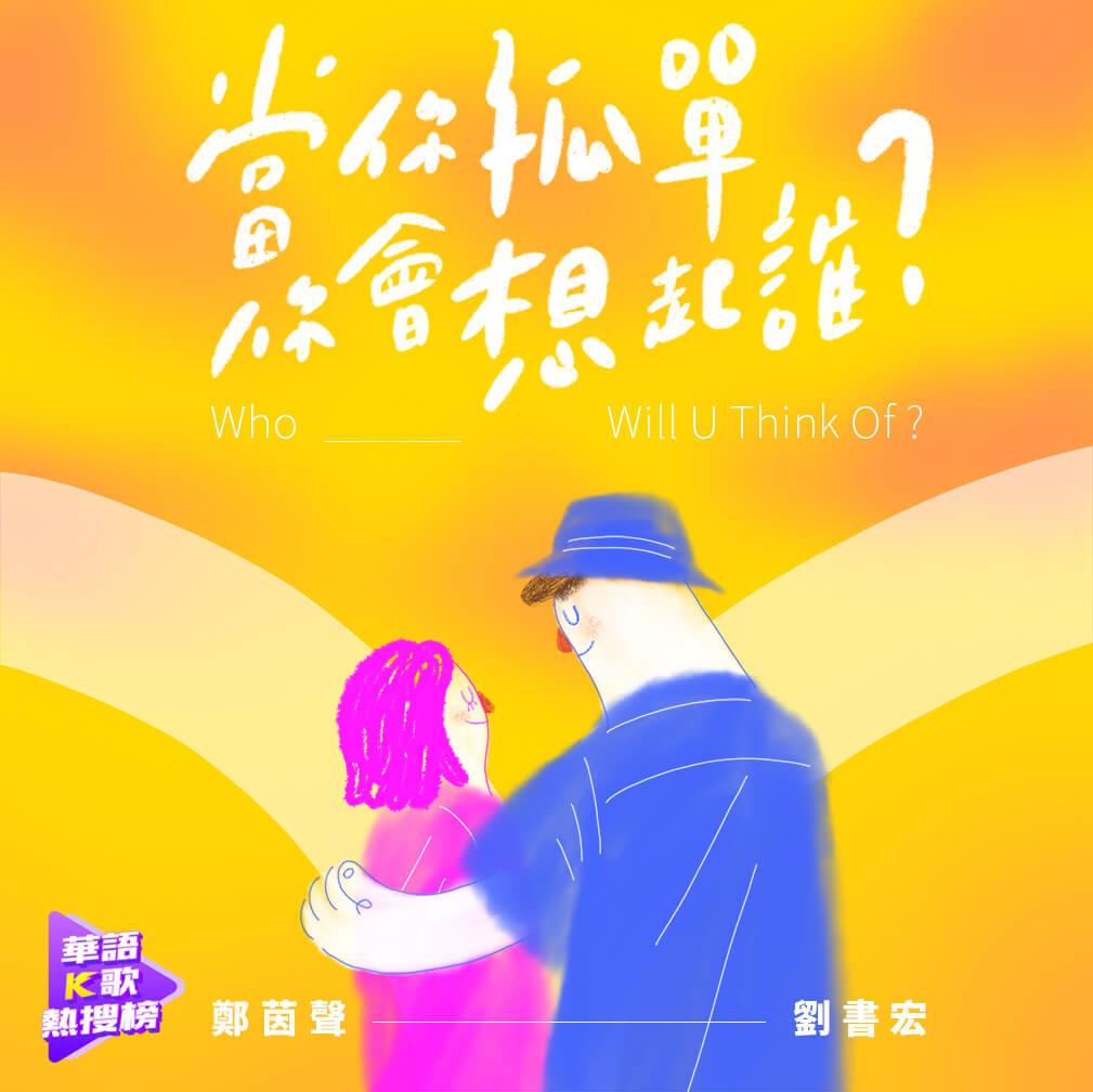 茵声惊喜公开「刘书宏爱的结晶」 男方直呼:她让我很有安全感!