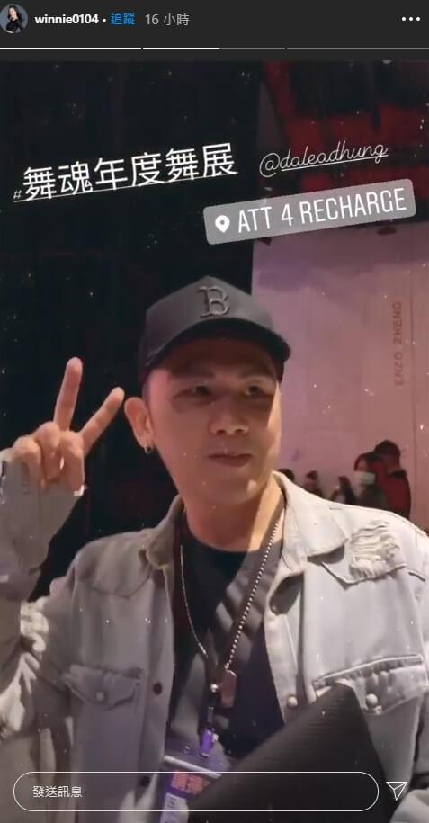 何妤玟约会「麻吉前团员」!IG曝「甜蜜画面」:他在心中有位置 - 宅男圈