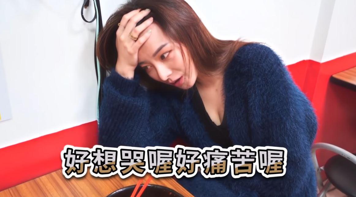 正妹网红「奎丁」出奇招「泡冰桶」嗑辣乾麵!「胃痛狂呕」网惊:燃烧生命! - 收藏派