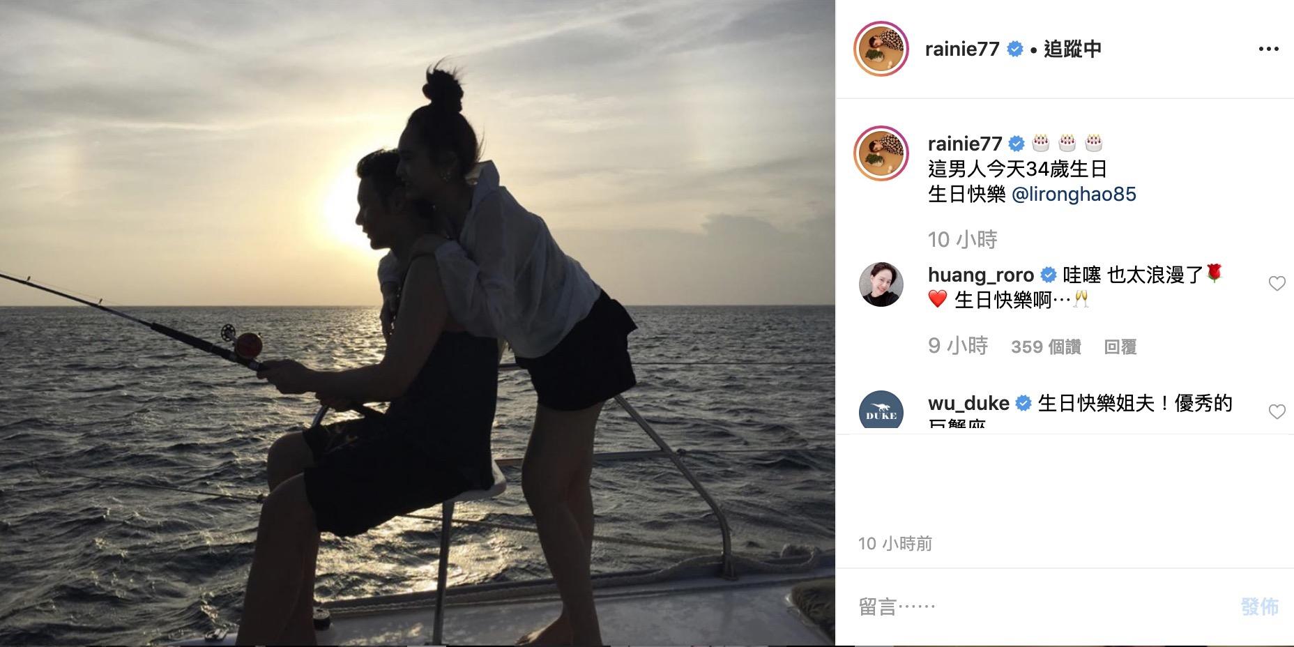 快讯 / 李荣浩「求婚杨丞琳成功」!甜晒「超大颗钻戒」:谢谢你答应我!插图3