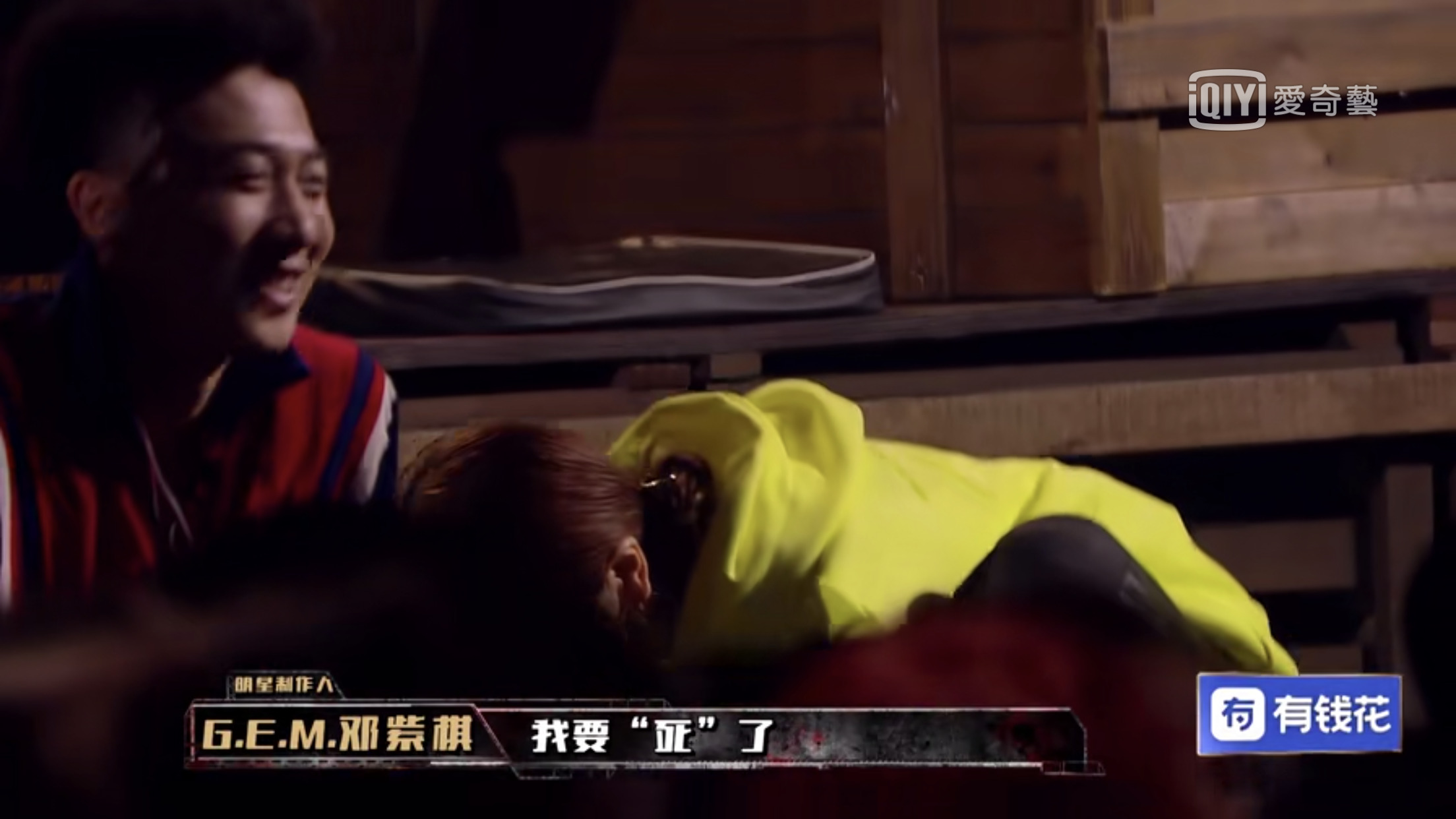 《新说唱2》兄弟内斗!「结局大逆转」导师全傻眼 邓紫棋「含泪跪地」!插图7