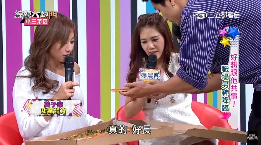 好想跟他共事!鲜肉老闆亲餵披萨「直直撞」 杨晨熙:太深了啦♥ - 收藏派