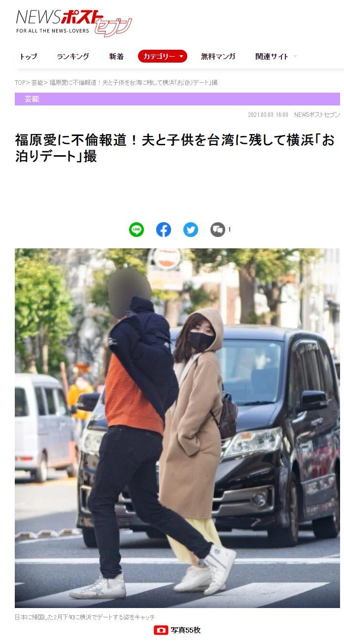日本资深记者「井上公造」在节目上分析福原爱一事时,表示当时福原爱与江宏杰热恋,以及福原爱遭受「婆家言语霸凌」以及婚变等重大事件,皆是由《週刊文春》爆料,依此推测福原爱与该週刊的关係应该相当紧密,因此对方才能每每都能即时掌握低一手消息。  但此次福原爱与「高帅男」约会,一同进出旅馆一事却是先被另一家週刊《女性SEVEN》爆出,此外连福原爱夫妻「分居」的消息也是由此家週刊先行公开,让不少媒体人怀疑背后疑似有不可告人的内幕。  井上公造认为,《女性SEVEN》可能和高帅男有过直接接触,并且该男子也有可能主动透露不少消息,且週刊中所写的「6、7年前就已经认识了」这样的话不太可能是由福原爱主动告知,因此这一连串爆料事件看起来似乎是福原爱被「出卖」了。  面对外界揣测,福原爱在其公司官网上已经晒出了手写道歉信:「因为让台湾的丈夫、小孩和家人感到不安以及担心,我在此深刻反省」,更为自己「轻率的行为」所引起的观感不佳,向社会大众道歉。  此外关于是否会离婚一事,目前福原爱与江宏杰都尚未做出正面回应,但有网友从福原爱道歉信中的「之后夫妻俩会共同面对问题,讨论出对小孩最好的做法」这句话,看出了两人极有可能离婚的端倪。  但江宏杰则发出声明表示自己对妻子的爱「从未改变」,更希望外界能停止谣言,避免波及到家人。