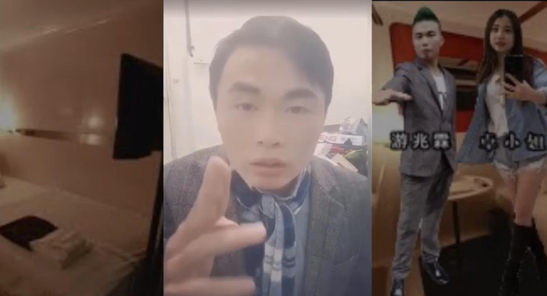 大尺度网红IG怨台中人『超难相处很龟毛』网怒Po爆料公社二馆