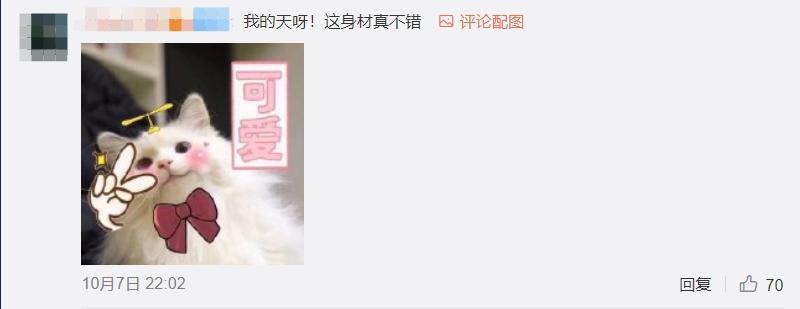 「最丑女团」大变身!3unshine「火辣肉胎装」解放隐乳 「长相惊变」吓坏网友!插图7