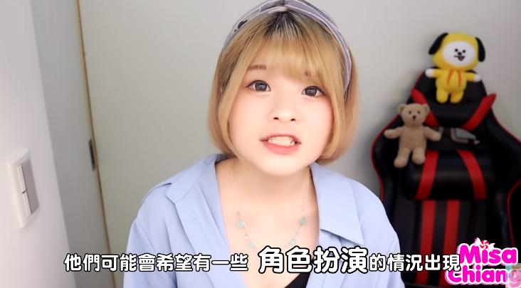 真实上演SOD剧情?!大尺度网红「米砂」亲扮女僕 「遭男方索吻」引网暴动插图5