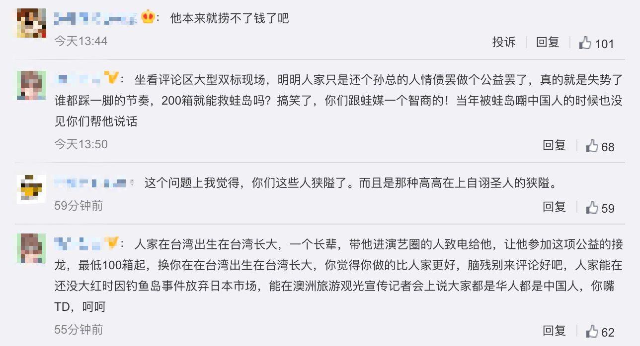 汪东城「自黑发言」震撼全场!揭密飞轮海「解散关键」:我就是做不到 - 宅男圈