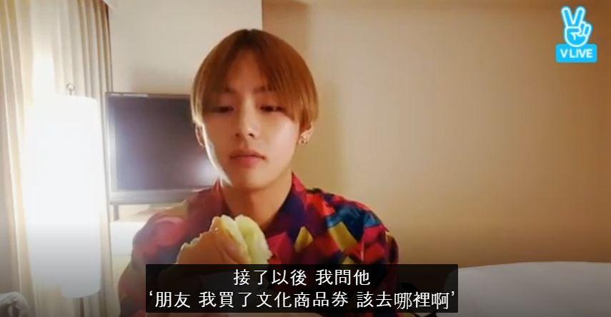 BTS「V」国中被排挤!朋友给错误地点 他「傻等三小时」哭着走回家! - 宅男圈