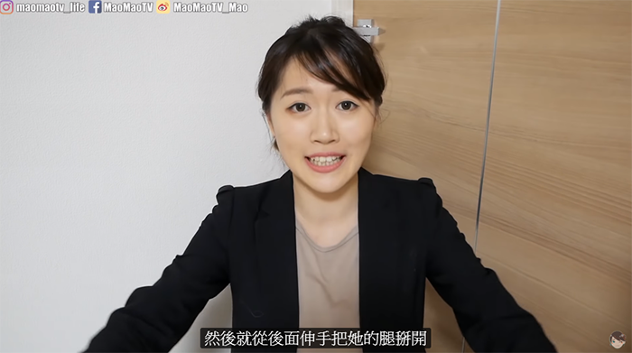 极度的不舒服!网红「Mao」首曝遭日本学长「性骚扰」经历:感到格外的羞辱 - 宅男圈