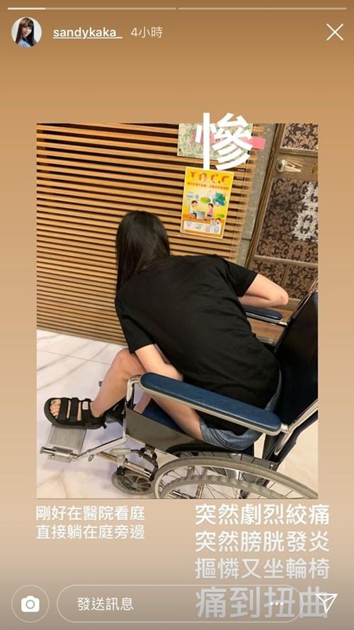 才刚割完盲肠...女神实况主「Sandy」痛到瘫软轮椅上!检查出炉「比想像中更头痛」 - 收藏派