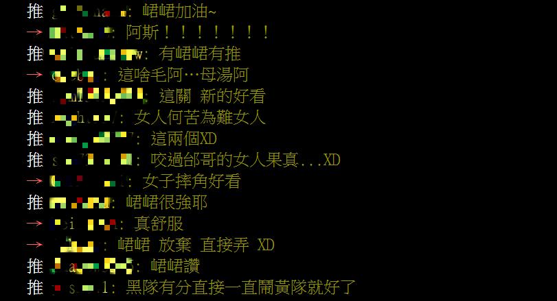 《玩很大》啦啦队女神「超巨美胸」狂震 「gif档放送」网兴奋:好晃,啊嘶! - 收藏派