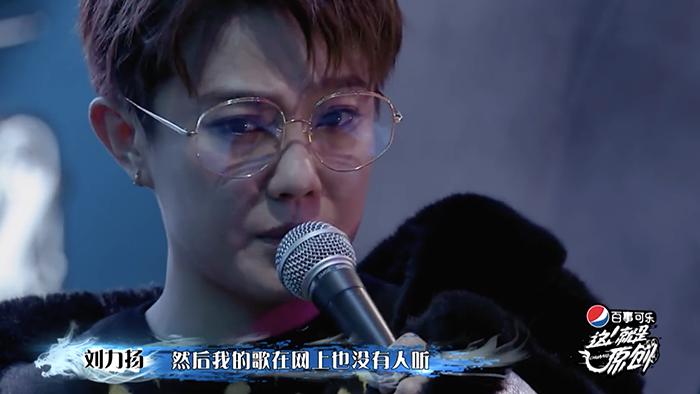 「选秀节目冠军」放下身段参赛!哽咽自揭「内心疮疤」  现场哭成泪海!插图7