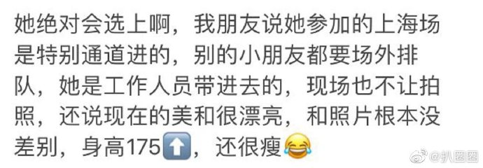 「正妹网红」堪称发电机!一次拥12名男子 「不雅黑历史」被翻出:专门抢欧阳娜娜男友!插图5