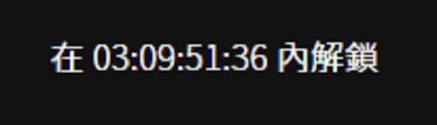 玩家洩密!EPIC继《侠盗猎车手5》又送免费大作 网惊:这么猛?