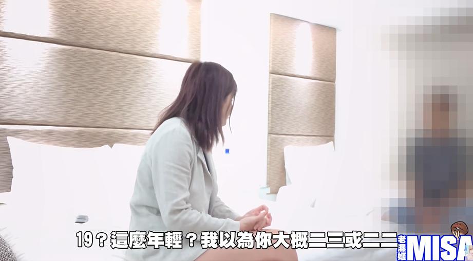 明明就想X我!「米砂」亲约酸民「开房间」 旅店实录「口嫌体正直」!插图13