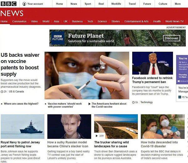 不甩BBC採访!利路修「首支广告」曝光 网笑歪:比siri还要没灵魂