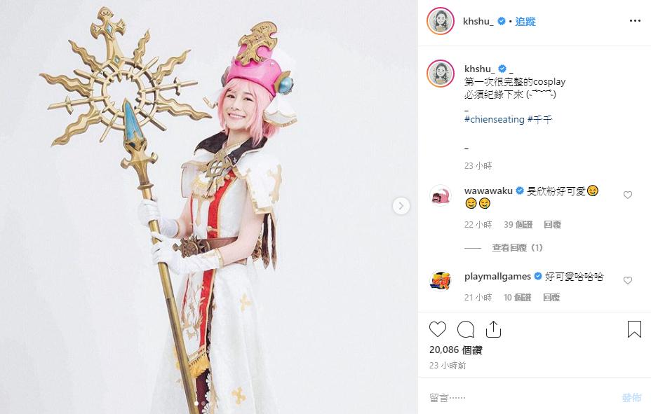 美食水水「千千」造型惊变「粉色激短髮」曝光 网惊呼:「好像林明祯」! - 收藏派