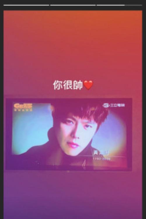 金钟55/坤达IG晒小鬼缅怀影片「最后身影」:你很帅! 杨丞琳泪崩:真的很难忍 - 收藏派