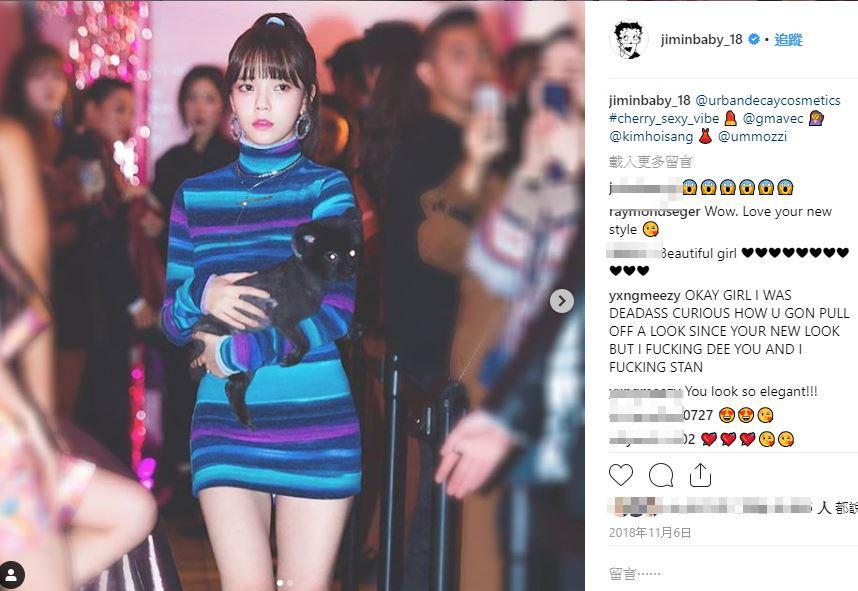 网惊:AOA成员「患厌食症」!IG照一出「皮贴脸骨」 粉丝跪求:多吃一点 - 收藏派
