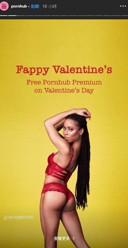 今晚一起Fun到天亮!Pornhub开放一日限定「免费Premium」 老司机暴动:双手立马动起来! - 宅男圈
