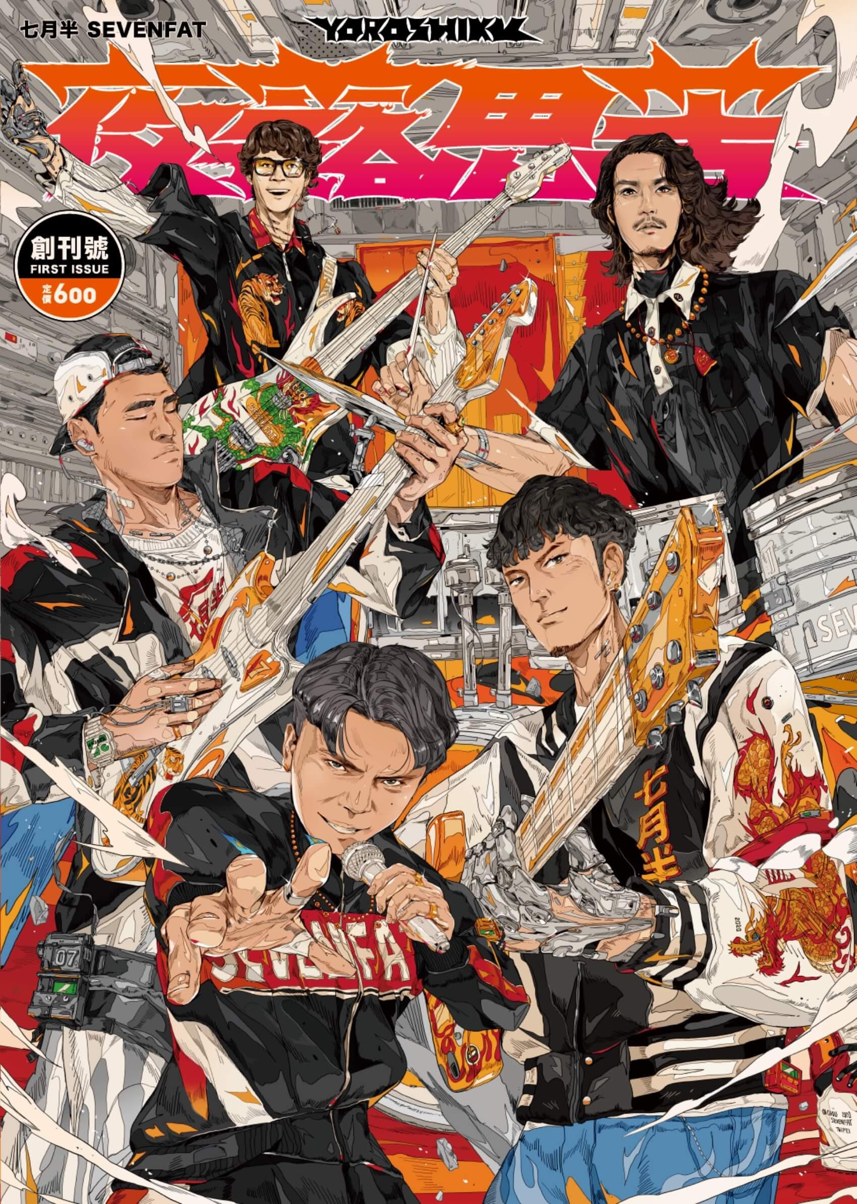 七月半专辑「联手11位插画家」 未发行即攻佔排行榜!