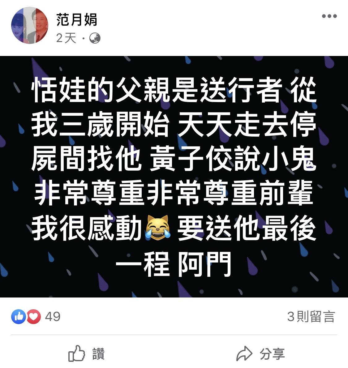 图片来源/恬娃FB