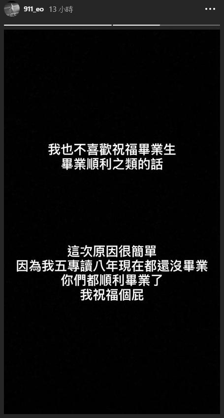 「春风」自揭童年「悲痛回忆」 罕见严肃:对天发誓不祝别人「生日快乐」! - 宅男圈