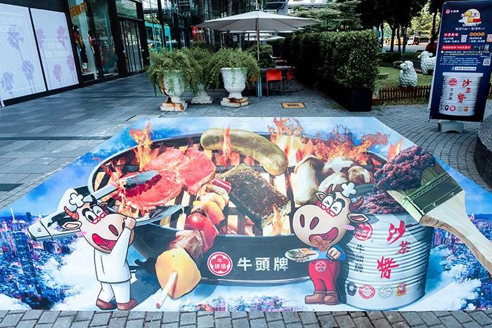 烤肉也要好网美!「3D 拟真烤肉场景」变超夯打卡景点 上传自拍还能抽大奖插图6
