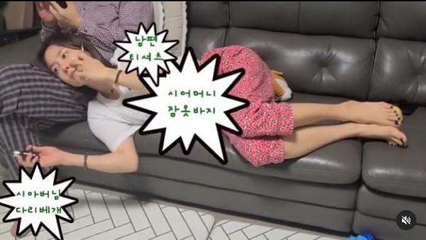 老公家装摄影机 柳河娜被拍到「躺在公公大腿上」网:应该注意一下 - 宅男异界