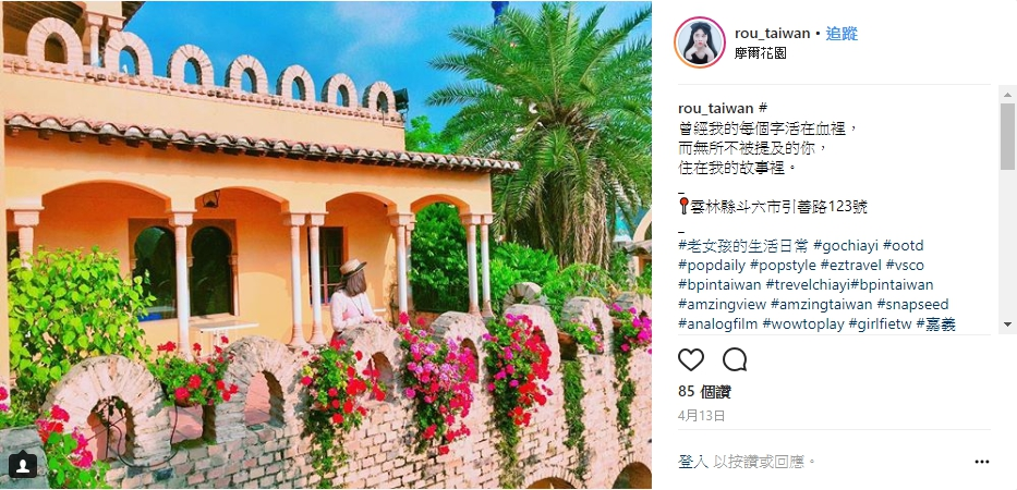 西班牙风情设计,如童话故事中的糖果屋!不用出国都可享受欧式庭园~插图7