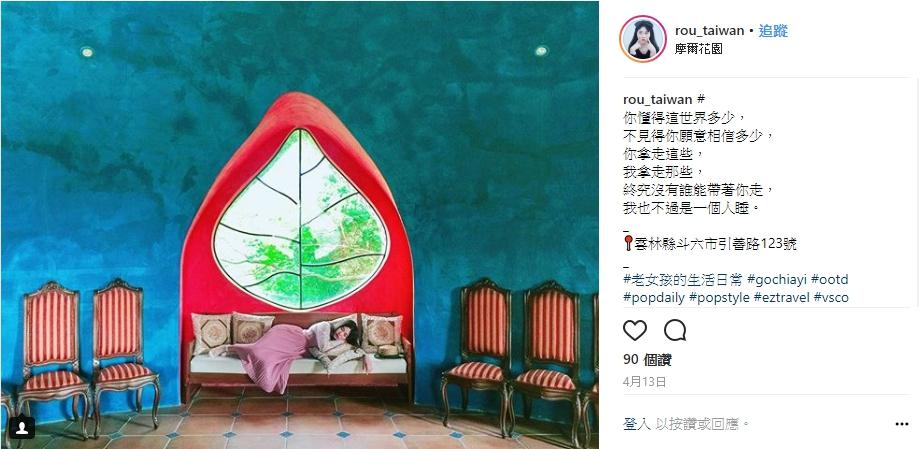 西班牙风情设计,如童话故事中的糖果屋!不用出国都可享受欧式庭园~插图9