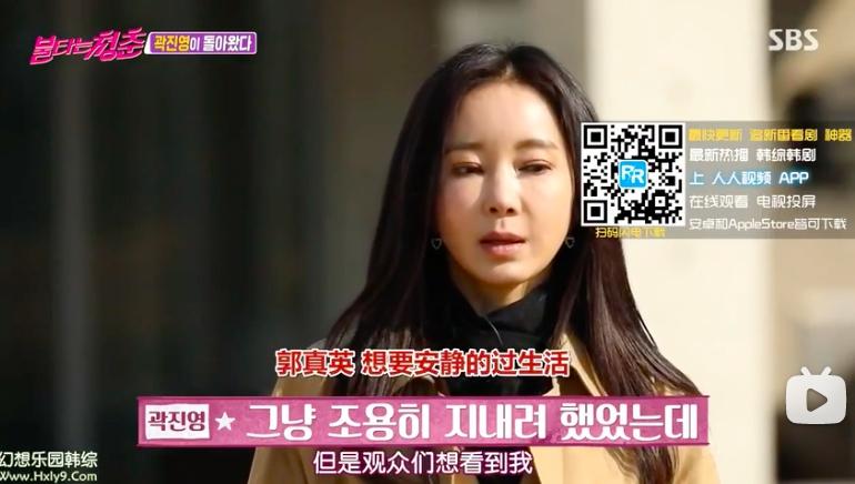 才登韩综坦言「整形失败」 女星郭真英惊传轻生获救「情况不乐观」 - 宅男圈