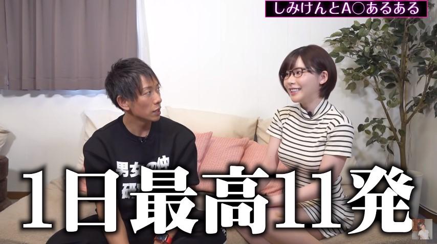 深田咏美、清水健「首度合体」拍片!最高纪录「1天11发」:蛋蛋还被盯着看