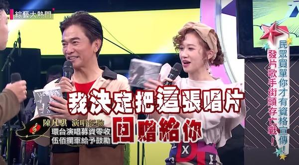 懒人包 这个谜片男优太会唱!「斜槓青年」陈凡骐为何一夕爆红? - 宅男圈