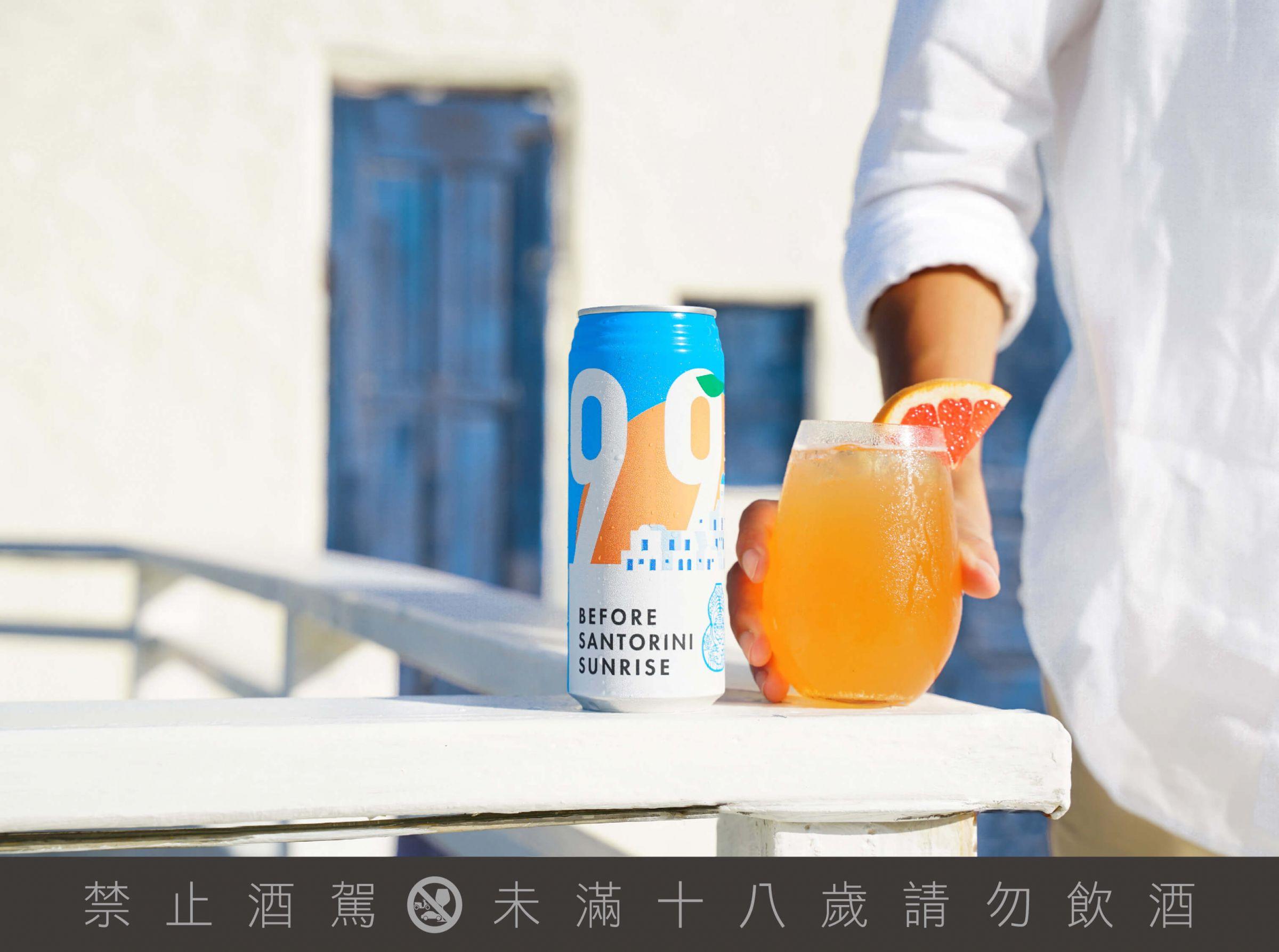 台虎 9.99系列再推第六弹 「酸甜花果香」沁凉上市!