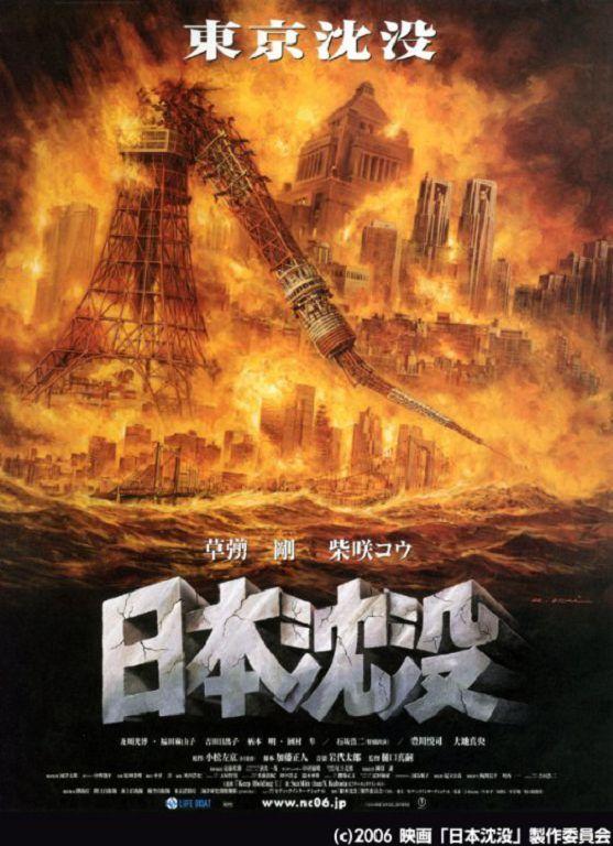 【鬼月恐怖片3】怕鬼的人必看!盘点3部最卖座日本恐怖电影「第二名超难产」!